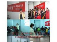 天津菲比老师英语口语培训求职面试出国留学中小学辅导