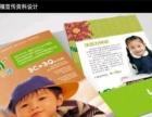 VI设计、标志设计、包装设计、宣传册设计、广告设计