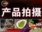 深圳龙岗布吉天猫 淘宝 京东亚玛逊产品拍摄设计拍摄