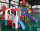 天津市淘气堡儿童游乐场游乐园 室内设备玩具