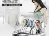 家用洗碗机 保洁柜 消毒柜