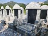 清西陵皇家龍山陵園免費上門接送看墓