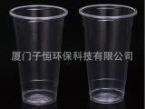 500毫升一次性奶茶杯塑料杯外带冷饮透明批发打包定制印刷logo