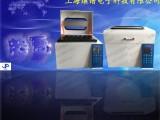 氮吹仪厂家 全自动氮气浓缩仪报价