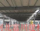 烟台钢骨架轻型板(天基板)厂家 高端不贵/富川板业