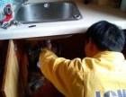 南宁专业维修水龙头 上下水管 阀门 马桶等洁具卫浴