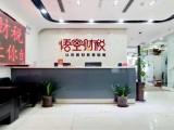 天津专业办理培训资质幼儿园设立要求明细