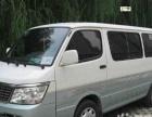 燕郊至北京金杯车出租、面包车出租、搬家