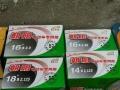 扬州电动车维修补胎换胎换电瓶24小时服务