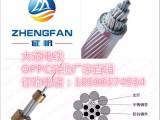 任丘大征OPGW光缆厂家直接报价OPGW专业生产厂家