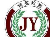 英语四六级雅思托福,日韩语培训班