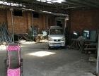 汽车城 厂房 600平米