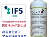 腌制咸菜大肠杆菌超标的原因分析及解决方法