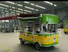 电动早餐车移动售货车果蔬车