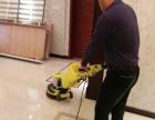 宁波欣兴家政专业清洗地毯,沙发,窗帘及大理石护理等