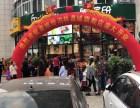 贵阳创业投资好项目:国际大品牌果缤纷特色水果店
