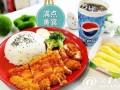 台湾鸡排饭加盟 台湾卤肉饭加盟
