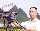 临桂各类摄像服务 桂林星锋影视 临桂老兵影视