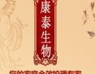 浙江杭州区域直招氧粹臭氧油抑菌液的合作伙伴