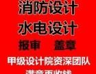 重庆万州建筑设计公司施工图审查蓝图盖章
