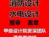 黄冈黄梅化工石化设计公司项目挂靠过账