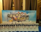 龙岗舞台搭建灯光音响租赁 承接晚会年会礼仪庆典