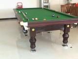 北京台球桌拆装 移位 台球桌厂家 送 全套配置