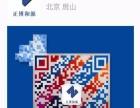 北京食品企业QS验厂及企业管理培训