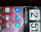 低价出售二手HTC手机