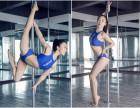重庆哪里有学跳舞的 包就业