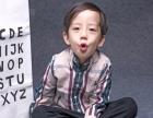 【童星缘】爸爸妈妈看过来:请不要让孩子学舞半途而废
