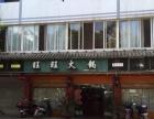 通灵桥头400平米 商铺出租现为旺旺火锅经营7月到期