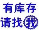 北京布料衣服库存回收