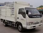 峨山县找回头车 就找本地大件运输物流公司货运信息部