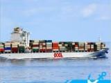 中国到新加坡海运专线