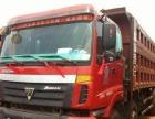 南京专业垃圾清运、运送水泥黄沙石子等