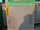 9KW电加热蒸汽发生器亮普PLC控制,成本低