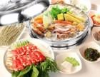 蒸鲜食代海鲜蒸汽锅加盟/开店前期需要投资多少钱