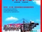 中国水运期刊征稿启事评职称评中高级工程师晋升期刊
