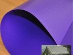 厂家直销 PVC夹网布 PVC涂层布 功