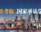 重庆汉语言文学本科 西南大学专升本汉语言文学