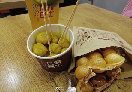 开九龙巴士奶茶加盟店如何选址?奶茶加盟店的选址技巧!