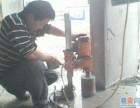 唐山专业混凝土钻孔取芯