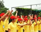 湛江户外拓展培训--企业内训-党团日志-亲子活动
