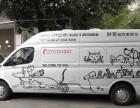 鼠哥宠物美容服务车,宠物上门洗澡美容
