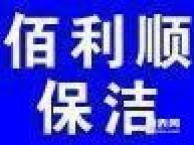 昌平保洁 昌平沙河保洁公司 沙河附近保洁公司