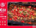 2016深圳特色炭烤鱼加盟利润豆豉烤鱼加盟贵不贵