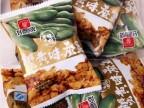 江西特产 甘源 五谷杂粮 酱汁牛肉味 蟹黄味 蚕豆片 250克 粗粮