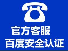 欢迎访问-上海欧臣空调(清洗保养)售后厂家维修网站电话