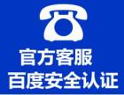 欢迎来电~上海TERIM冰箱故障维修售后服务厂家授权电话